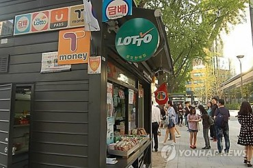 S. Korea's Lottery Sales Hit 12-year High in 2015