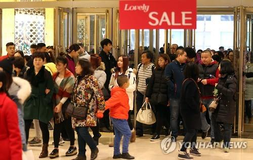 2016 New Year sales attract visitors to Lotte Department Store in Sogong-dong Seoul. (Image : Yonhap)