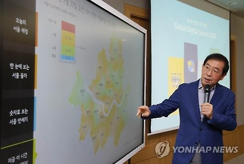Digital Technology to Define Seoul's Future