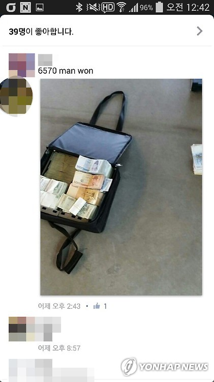 The thieves posted pictures of stolen money on their SNS accounts, and the police received a report on the posting which lead to the arrest of the suspect. (Image : Yonhap)