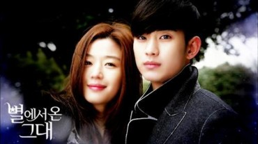 'My Love from the Star' to Have Different Ending in China