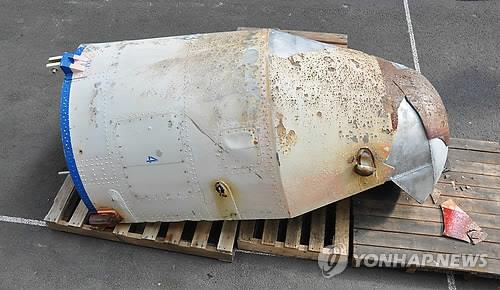 Seen here is a part of the long-range rocket the South Korean military authorities picked up two days after North Korea fired it on Feb. 7, 2016. (Photo courtesy of the Ministry of National Defense) (Image : Yonhap)