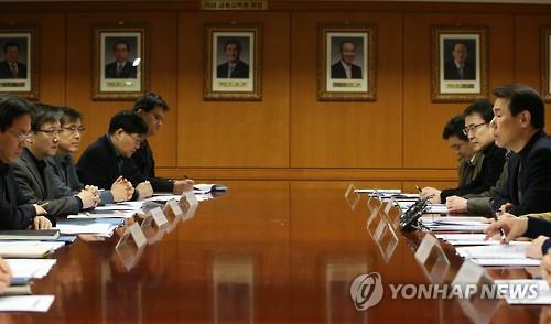 The Financial Services Commission holds an emergency meeting in Seoul on Feb. 7, 2016, to discuss ways to deal with possible impacts of North Korea's rocket launch. (Image : Yonhap)
