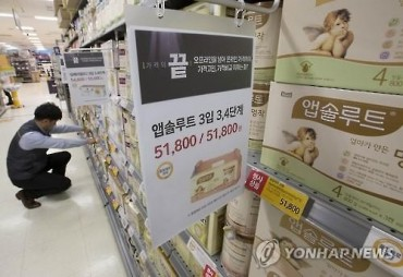Online and Offline Retailers Square Off in Baby Formula Price War