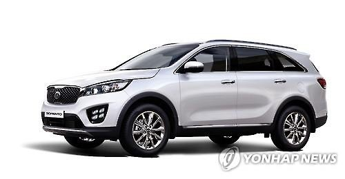 Kia Motors Corp.'s Sorento has been named the best SUV model in the mid-size segment by a major U.S. consumer review magazine, its website showed Wednesday. (Image : Yonhap)