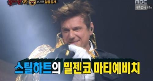 After the 'silent thunder man' who starred in MBC's TV show 'Masked Singer' turned out to be Steelheart's vocalist Miljenko Matijevic (52), viewers were shocked. (Image : Yonhap)