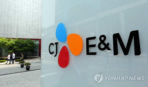 CJ Group, a South Korean conglomerate with entertainment, movie and food businesses, has seen rapid growth in its advertising revenue over the past decade, figures showed Tuesday. (Image : Yonhap)
