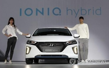 Hyundai Motor to Unveil Ioniq Trio at Geneva Motor Show