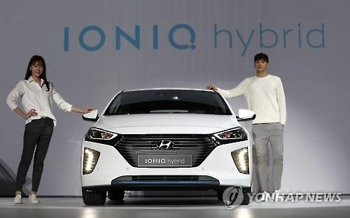 Hyundai Motor Co., South Korea's leading carmaker, plans to showcase all three electric vehicle models to be launched under the name of the Ioniq at a motor show in Geneva next month, industry sources said Monday. (Image : Yonhap)
