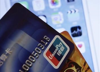 Apple and Samsung Enter Chinese Mobile Payment Market