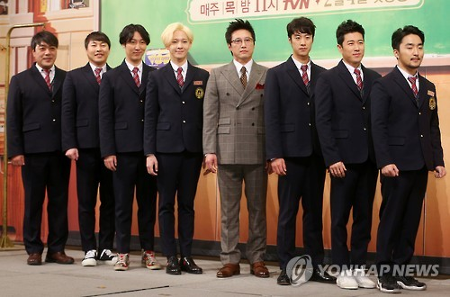 """The cast members of tvN's upcoming acting reality show """"Actor School."""" (Image : Yonhap)"""