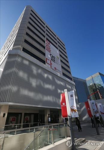 Hana Tour Co., South Korea's No. 1 tour agency, opens SM Duty Free store in downtown Seoul, on Feb. 15, 2016. (Image : Yonhap)
