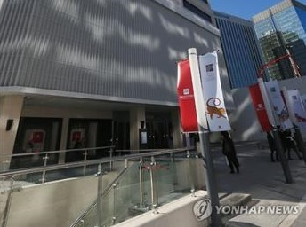 Hana Tour Opens SM Duty Free Store in Downtown Seoul