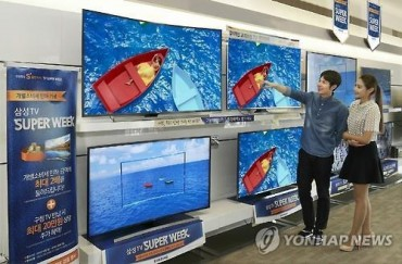 LG Display Tops Global UHD TV Panel Market in Q4