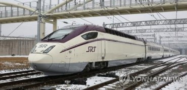 S. Korea Eyes Quasi-High-Speed Railway System