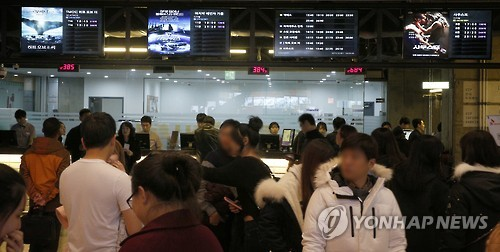 CJ CGV has announced that it will be modifying its movie ticket prices based on the seats and time of screening. (Image : Yonhap)