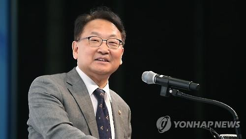 S. Korea's Finance Minister to Attend G20 Meeting