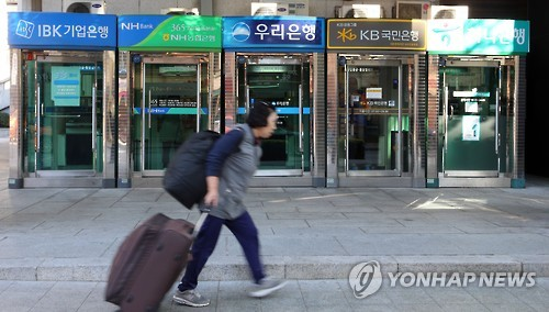 The launch of the third stage of a new program that allows customers to transfer bank accounts with the click of a mouse saw a flood of account inquiries. (Image : Yonhap)