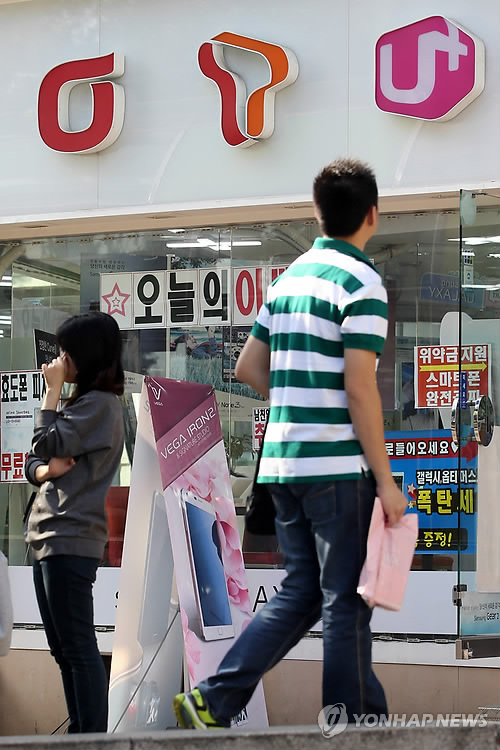 South Korean mobile carriers are likely to cut this year's facility investment to around 2010 levels, industry watchers said Monday, casting doubt over their promises to provide better services. (Image : Yonhap)
