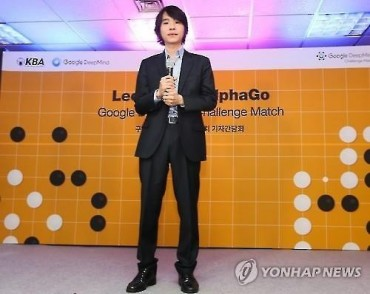 S. Korean Go Player Confident of Beating Google's AI