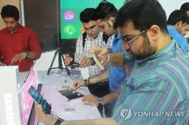 Samsung Takes Lead in Indian Smartphone Market