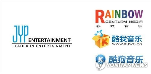 JYP Entertainment announced that it has signed an agreement with CMC (China Music Corporation), the online music giant, to provide digital music exclusively. (Image : Yonhap)