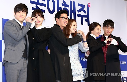 """Like for Likes,"" a South Korean romantic comedy starring actor Yoo Ah-in, will be released in the United States later this month, the film's distributor said Thursday. (Image : Yonhap)"