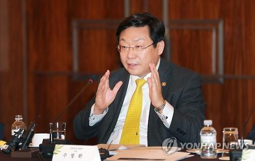 Trade Minister Joo Hyung-hwan (Image : Yonhap)