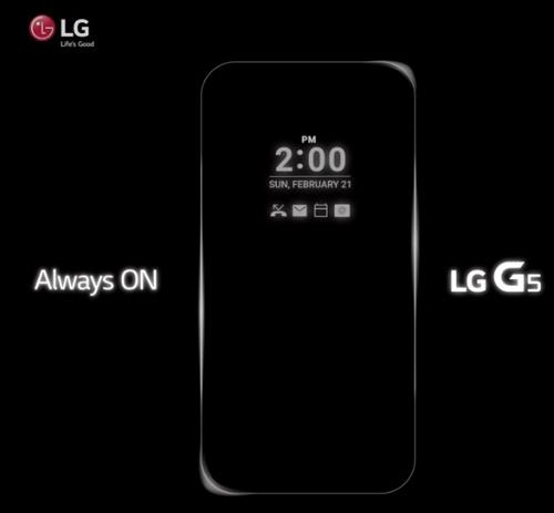 LG Electronics Inc.'s new teaser for its G5 smartphone (Image : Yonhap)