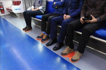Placing Your Feet on the Orange Heart will make a Better Subway