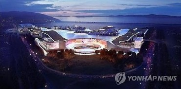 S. Korea Gives Casino License to Mohegan-KCC Consortium