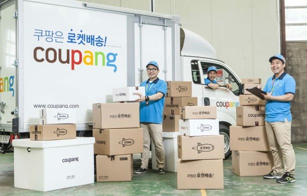 The Seoul District Court dismissed a petition for a provisional injunction filed by 11 logistics companies including CJ Korea Express against Forward Ventures, which is run by Coupang. (Image : Coupang)