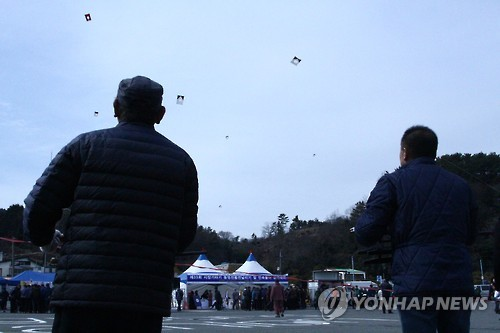 Kite Flying to Wish for a Good Year