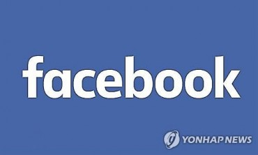 Activist Group Slams Facebook for Infringing Privacy