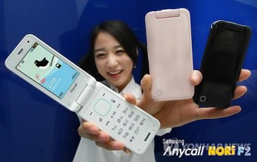 Number of Feature Phone Users Dips Below 10 Mln mark in 2015