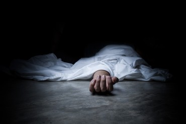 Woman Keeps Husband's Dead Body for 7 Years to Receive Pension