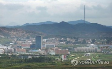 S. Korea to Further Limit Entry of Nationals to Joint Industrial Park