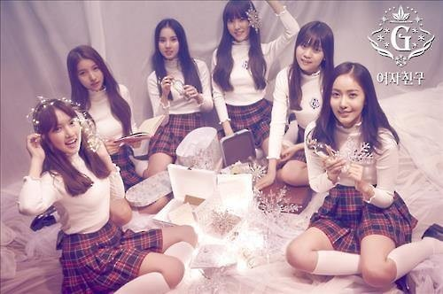 GFriend (Image : Source Music)