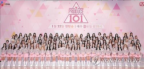 "An official poster of ""Produce 101,"" a new girl group auditioning reality series on Mnet. (Image : Mnet)"