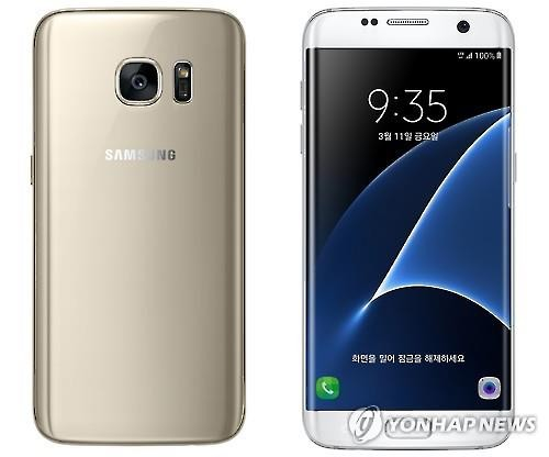 Samsung Electronics' latest smartphone line, the Galaxy S7, hit the shelves of major markets on March 14, 2016. (Image : Samsung Electronics)