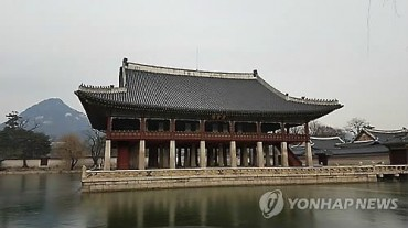 Gyeongbok Palace Pavilion to Open to Public from April to October