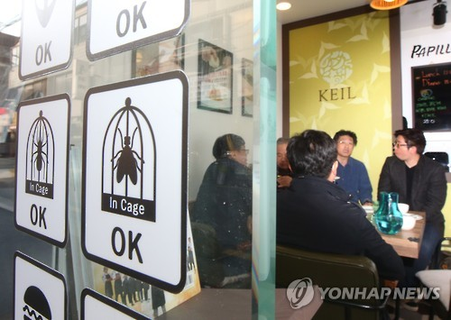 A restaurant specializing in dishes made with insects has opened in Seoul. Surprisingly, the restaurant has been packed since its opening, and is fully booked for the next few months. (Image : Yonhap)