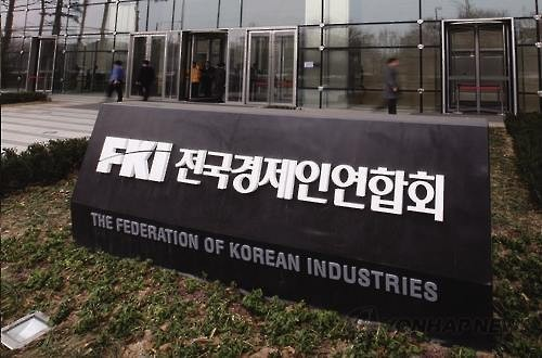 Eight out of ten Korean corporations have been shown to lack understanding of or preparation for the Base Erosion and Profit Shifting (BEPS) project, also known as the 'Google tax'. (Image : Yonhap)