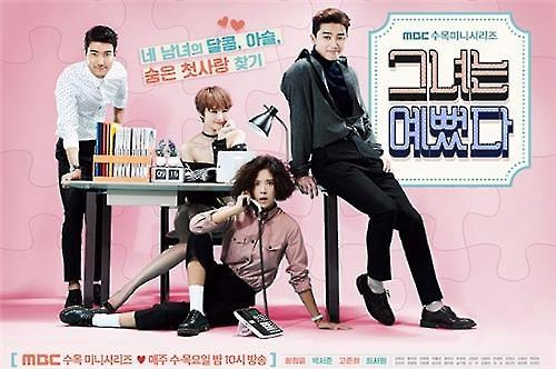 romantic comedy Archives | Be Korea-savvy