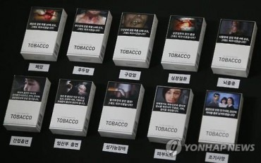 S. Korea unveils first graphic cigarette warnings