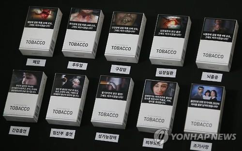 The government on Thursday revealed 10 graphic images showing the harmful effects of smoking that must be on cigarette packages for the first time starting at the end of this year. (Image : Yonhap)
