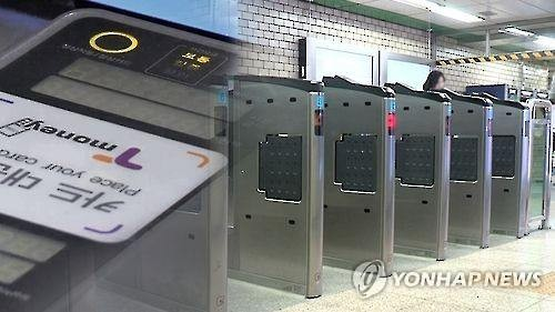 Two Thirds of Seoul Citizens Use Public Transit to Protect the Environment