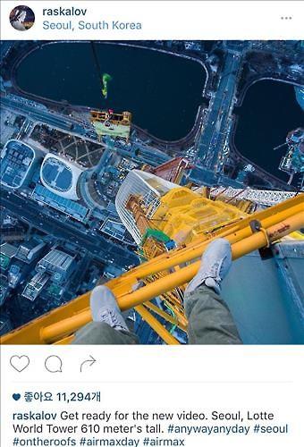Raskalov's Instagram post. (Image : Instagram)