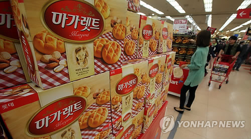 Lotte Confectionery Conducts 10-for-1 Stock Split