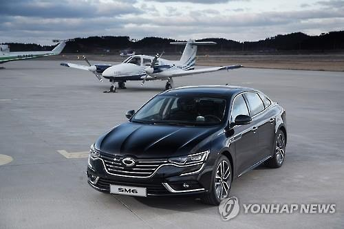 Renault Samsung Motors Co., the local unit of French automaker Renault S.A., said Wednesday that it has started selling the SM6, hoping to reclaim its fame in the mid-size sedan market in South Korea. (Image : Yonhap)